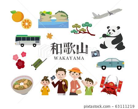和歌山家庭旅行 63111219