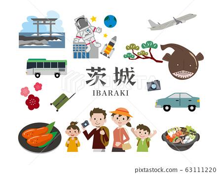 Family trip Ibaraki 63111220