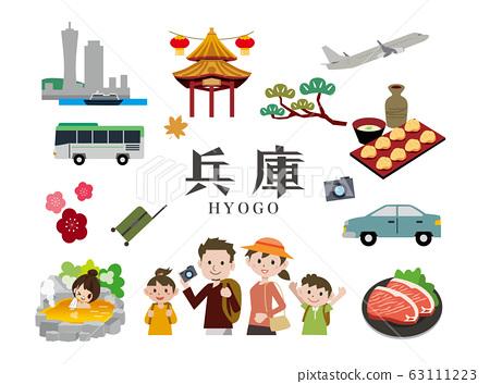 Family Travel @ Hyogo 63111223