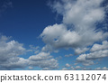 Blue sky and white clouds perming sky and clouds stock photo 63112074