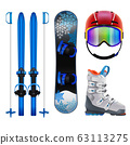 Skiing Snowboarding Equipment Set 63113275