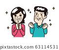 Men and women who rejoice in tears 63114531