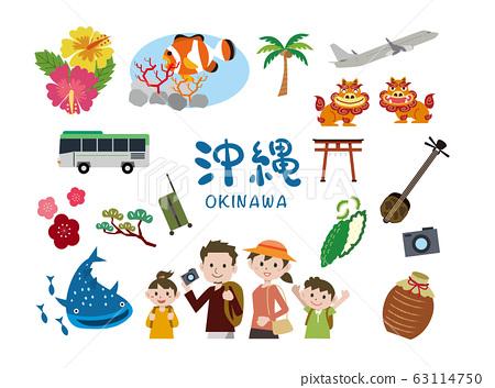 Family trip Okinawa 63114750