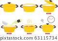 Cooking pot 63115734