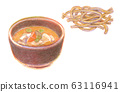 Miso soup with pork and vegetables 63116941
