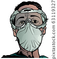 Head of Medical Worker with Protective Mask 63119327