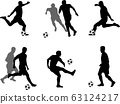 soccer players silhouettes collection 63124217