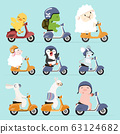 animals riding with scooter vector set 63124682