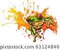 Little frog. Vector illustration of a cute little frog. 63124846