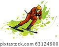 People skiing flat style design. Skis isolated, skier and snow, cross country skiing, winter sport, season and mountain, cold downhill, recreation lifestyle 63124900