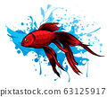 Red Drum, Redfish. Vector illustration with refined details 63125917