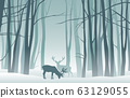 Vector misty winter landscape with silhouettes of 63129055