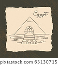 Vector icon of Great Sphinx of Giza isolated on the hand-drawn vector illustration of the pyramids. 63130715
