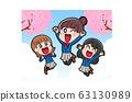 일러스트 소재 : 입학 졸업 봄 여학생 3 인조 귀여운 63130989