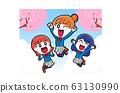 일러스트 소재 : 입학 졸업 봄 여학생 3 인조 귀여운 63130990