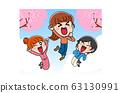 일러스트 소재 : 봄 여자 신 생활 3 인조 귀여운 63130991