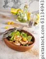 salad 63134943