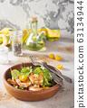 salad 63134944