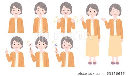 나이 많은 여자 포즈 세트 63136656