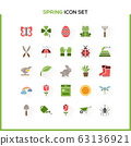 Spring and gardening. Glyph color icon set. Vector 63136921