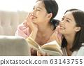 독서를 즐기는 두 젊은 여성 63143755