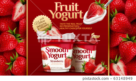 Fresh strawberry fruit yogurt ads 63148949