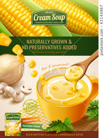 Instant corn cream soup package 63148967