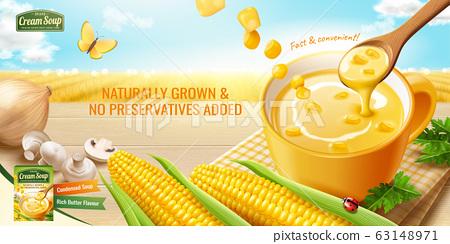 Instant corn cream soup ads 63148971