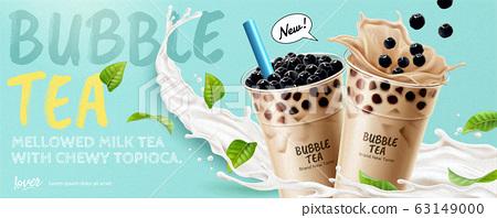 Bubble tea banner ads 63149000