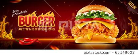 Hot fried chicken burger banner ads 63149005