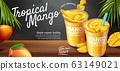 Mango smoothie banner ads 63149021