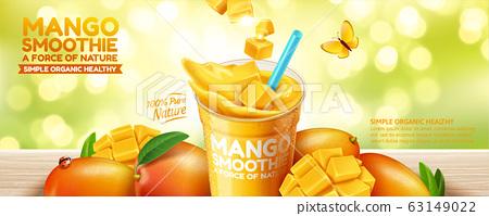 Mango smoothie banner ads 63149022