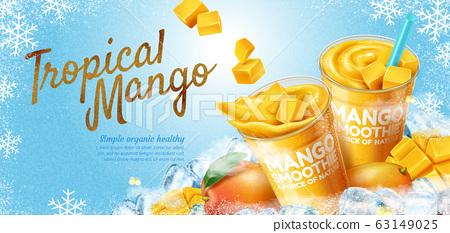 Mango smoothie banner ads 63149025