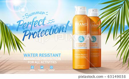 Summer sunscreen spray ads 63149038