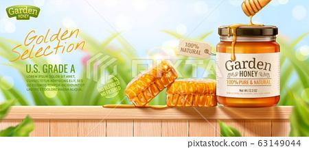 Nature honey banner ads 63149044