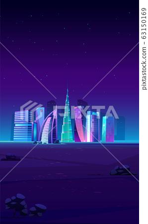 Dubai, UAE skyline with world famous buildings 63150169