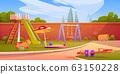Kids playground in summer park or kindergarten 63150228