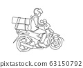 one continuous line of Delivery Man Ride Motorcycle illustration 63150792