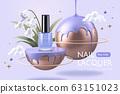 Purple nail lacquer ads 63151023