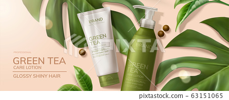 Natural green tea skincare products 63151065
