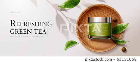 Green tea skincare banner ads 63151068