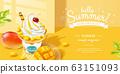 Mango sundae ads 63151093