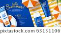 Ocean friendly sunscreen ads 63151106