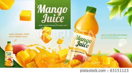 Mango bottled juice ads 63151123