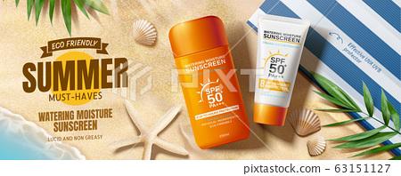Summer sunscreen cream banner ads 63151127
