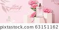 Elegant perfume banner ads 63151162