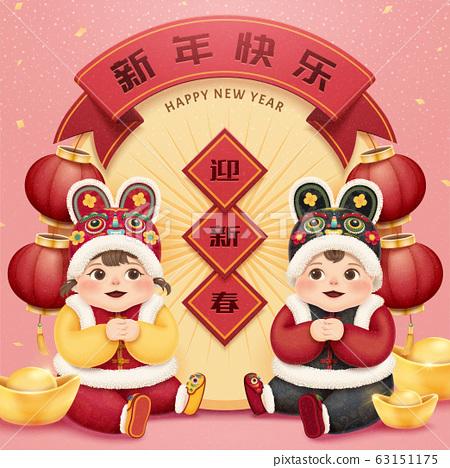 Chubby baby lunar year greeting 63151175