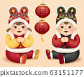 Chubby baby in Chinese tiger hat 63151177