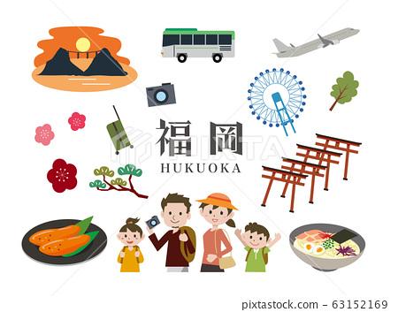 福岡家庭旅行 63152169