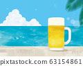 海和啤酒杯水彩 63154861